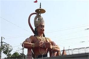 cbi to probe hanuman statue in karol bagh