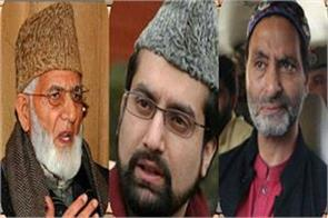 jrl announce rally on 15 dec