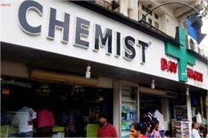 chemists will sell now homeopathy medicines