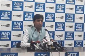 kumar vishwas said  aam aadmi party will create vision 2
