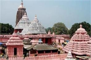 four russian detainees were arrested for running a drone over jagannath temple
