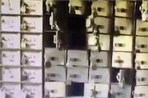sbi loses 86 lockers in bokaro  stolen crores