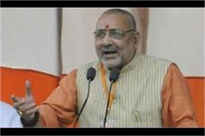 union minister giriraj said rahul went to the temples for votes