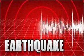 an earthquake of 4 9 intensity came on the myanmar india border in manipur