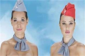 travel company discusses controversial advertising