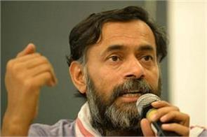 yogendra yadavs claim gujarats congress majority majority in gujarat