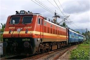 an additional coach of ac in two express trains