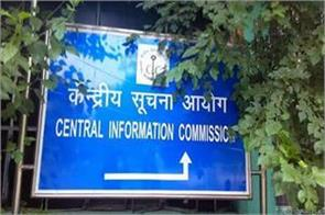 ensure easy access to records related to gandhiji s killing cic