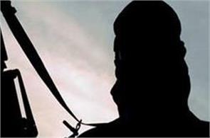 isis  nursery of terrorists is emerging as maharashtra