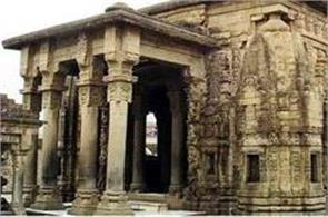 shiva temple  religious festival  online
