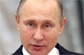 russian president putin accused the obama administration