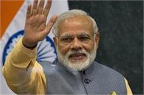 prime minister  narendra modi  tweeted  new year