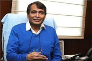 suresh prabhu  govt has increased investment in indian railways