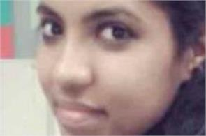 woman software engineer of info allegedly strangled to death