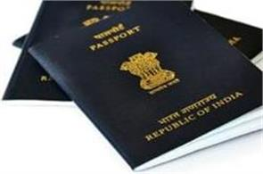 head post offices to also serve as passport kendra