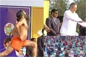 swami vivekananda  baba ramdev  world record