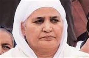 bibi jagir kaur cannot contest polls as supreme court rejects plea