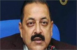 nehru mistakes is the result of terrorism in jammu and kashmir  jitendra singh