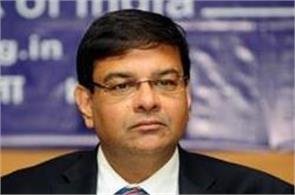 because of this urjit patel will laid silence on deposit