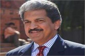 anand mahindra  s response to man who asked him to buy a car