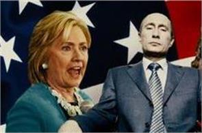 russian president vladimir putin ordered hidden campaign help donald trump