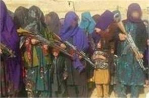 afghan women  start fight against isis