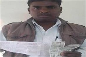haryana  worker  500 note  fatehabad