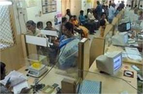 demonetisation bank union seeks overtime for extra working hrs