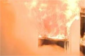 baltimore house fire six children killed