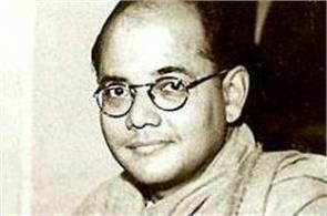 birth anniversary of neta ji subhash chandra bose