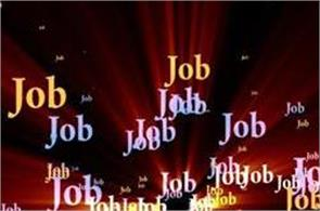 psc recruitment in jharkhand jiolojist and chemist