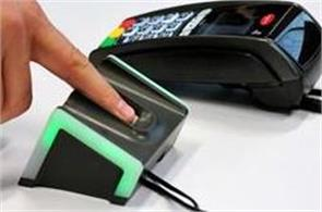 centre pushes fingerprint money transactions through aadhaar pay