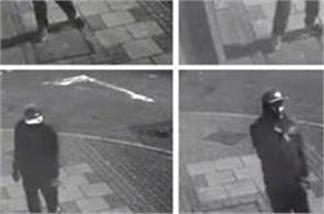thief perform dance after stolen money