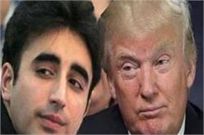 bilawal warns us government against ban