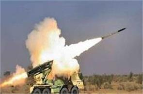 pinaka rocket  drdo  test