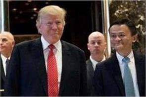alibaba chairman  jack ma meets with trump