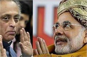 narendra modi  the congress  jairam ramesh  atal bihari vajpayi