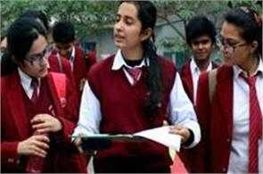 icse  assembly elections student   cisce  exam