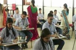 exam  icse  isc   election commission   date sheet