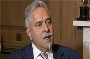 karnataka hc issues bailable arrest warrant against vijay mallya