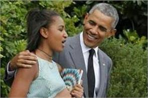 daughter sasha was where during obama farewell speech