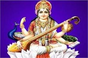 chant these mantras on basant panchami