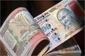 nris can deposit old notes june 30