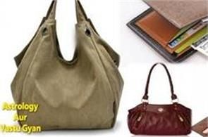 choose purse according to your birth date