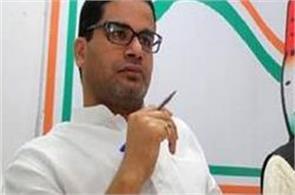 uttar pradesh  congress prashant kishore