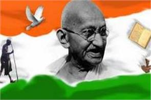 mahatma gandhi sacrificed day read the highlights of inspirational biography