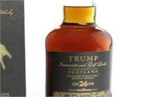 trumps signature whiskey auctioned at 5 lakhs 98 thousand