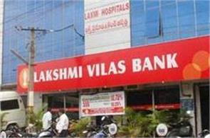 rbi imposes rs3 crore penalty on lakshmi vilas bank