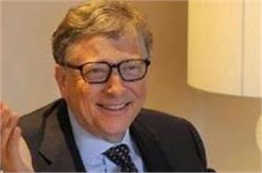 bill gates could become worlds 1st trillionaire