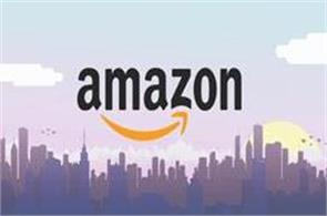 amazon    s new initiative  sell your old products online